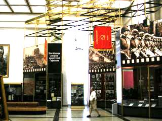 Great Patriotic War Museum